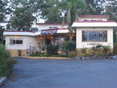 Kempsey Powerhouse Motel - Whitsundays Accommodation